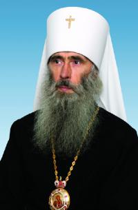 The Most Reverend SERGIY, Metropolitan of Ternopil and Kremenets